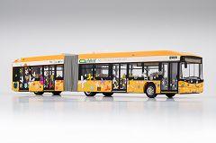HESS SwissHybrid Dresden 461 005-7